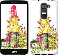"Чехол на LG G2 mini D618 Помада Шанель ""4066c-304-328"""