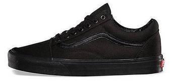 Мужские кеды Vans Old Skool All Black (люкс копия)