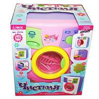 Стиральная машина игрушка