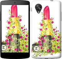 "Чехол на LG Nexus 5 Помада Шанель ""4066c-57-328"""