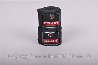 Бинты боксерские 2 шт. ZEL ZB-3620-3(BK)