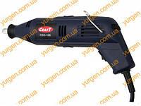 Гравёр Craft CSG-160