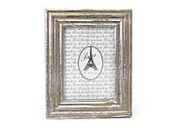 Рамка для фото деревянная серебро антик BonaDi 497-113