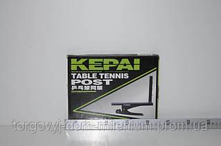 Крепление клипсовое для сетки настольного тенниса KF-2130-1