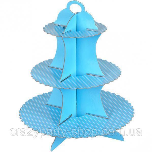 Стойка для сладостей голубая в горошек