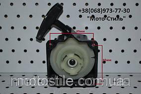 Стартер плавный пуск для бензокосы, мотокосы  МК-003
