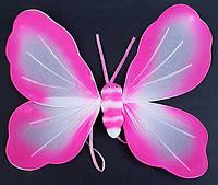 Карнавальные крылья Бабочка, 49см BonaDi 187-K287