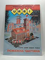 Мандрівець URBI Пожежна частина Розвивальна гра для дітей