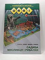 Мандрівець URBI Садиба мисливця і рибалки Розвивальна гра для дітей