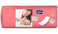 """Послеродовые прокладки """"Bella Mamma"""" 10 шт."""