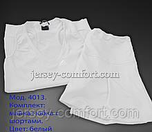 Комплект из эластана. Юбка-шорты и майка белая