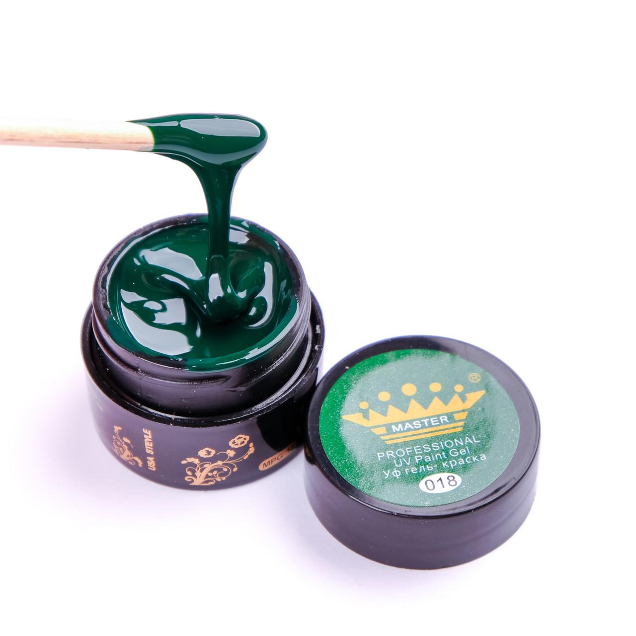 Гель краска Master Professional 5 ml №18