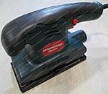 Вібраційна шліфмашина Беларусмаш БВШ-500, фото 3