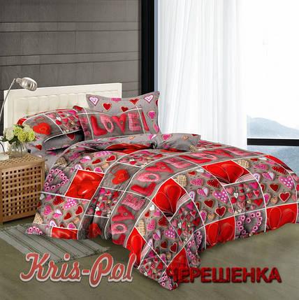 Полуторный набор постельного белья 150*220 из Сатина №324 KRISPOL™, фото 2