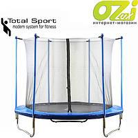 Батут 8 FT (252см) с защитной сеткой марки Total sport