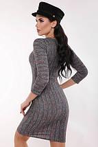 Женское меланжевое платье по фигуре (Lucien fup), фото 3
