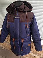Парка весенняя для мальчика подростка (36-46 размер) темно-синий с коричневым