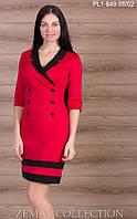 Стильное женское красное трикотажное платье прилегающего силуэта 44р