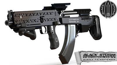 Булл-пап АК47/АКС74 (bullpup conversion kit ak)