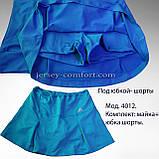 Комплект из эластана. Юбка-шорты и майка, бирюза. Мод. 4013. Разные цвета., фото 2