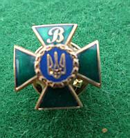 Знак фрачник ветеран Погранвойска Украины №2