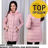 Женская куртка розовая, с карманами / Женская  длинная куртка, зимняя, без капюшона, с брошью 2018