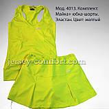 Комплект из эластана. Юбка-шорты и майка, желтая. Мод. 4013. Разные цвета., фото 5