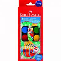 Акварельные краски Faber-Castell 12 цветов сухие, d = 24 мм с кисточкой, 125011