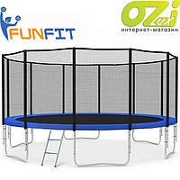 Батут Funfit с внешней сеткой 490 см
