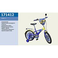 Детский Велосипед 2-х колес 14'' 171412