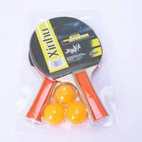 Теннис настольный, ракетки+ 3 мяча, BT-PPS-0007