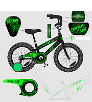 """Велосипед двухколесный 16 дюймов """"Extreme"""" со звонком, зеркалом и страховочными колесами, ручным тормозом"""