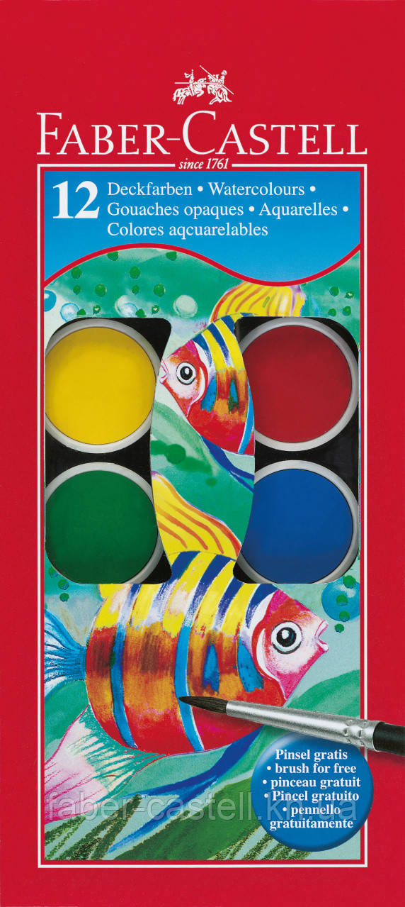 Акварельные краски Faber-Castell 12 цветов сухие, D=30 мм, с кисточкой, 125012