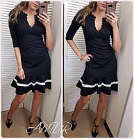 Платье женское весна-осень 224 (цвет черный) (размеры 42/44 44/46) СП