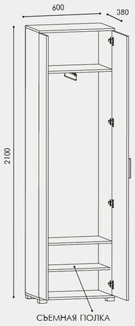 Шкаф распашной Бриз ШП-2, фото 2