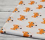 Отрез ткани №279а бязь с мордочками лисичек оранжевого цвета  размером 52*160 см, фото 2