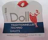 Воск горячий в таблетках натуральный Doli 250 гр , Италия ., фото 3