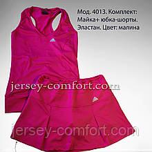 Комплект из эластана. Юбка-шорты и майка, малина. Мод. 4013. Разные цвета.