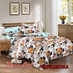 Полуторный набор постельного белья 150*220 из Сатина №326 KRISPOL™