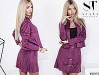 Модный женский пиджак-накидка 177