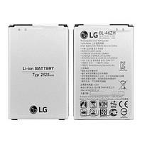 Аккумулятор (Батарея) LG BL-46ZH MS330 K7/X210/X210DS K7/K350N K8/LS675 Tribute 5/Escape 3 (2125 mAh) Оригинал