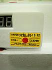 """Инкубатор бытовой """"Квочка"""" МИ-30 1Э-12 мех переворот яиц  (нагреватель — провод) 12 вольт, фото 6"""