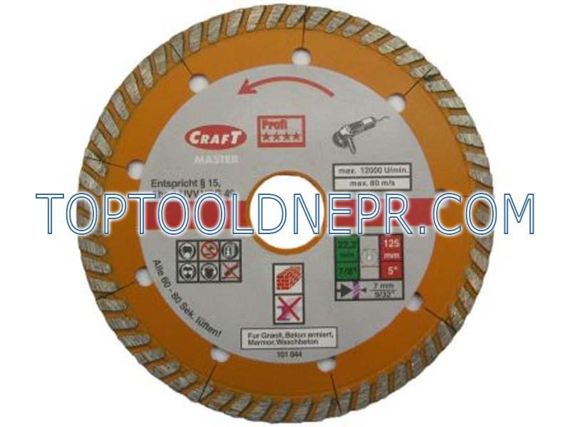 Круг отрезной по бетону алмазный 125 TW Craft