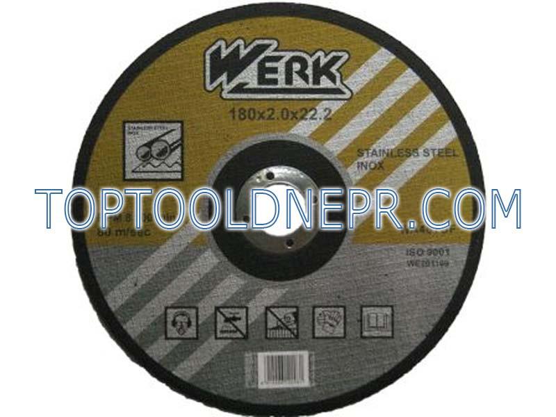 Круг отрезной по металлу WERK 180x2