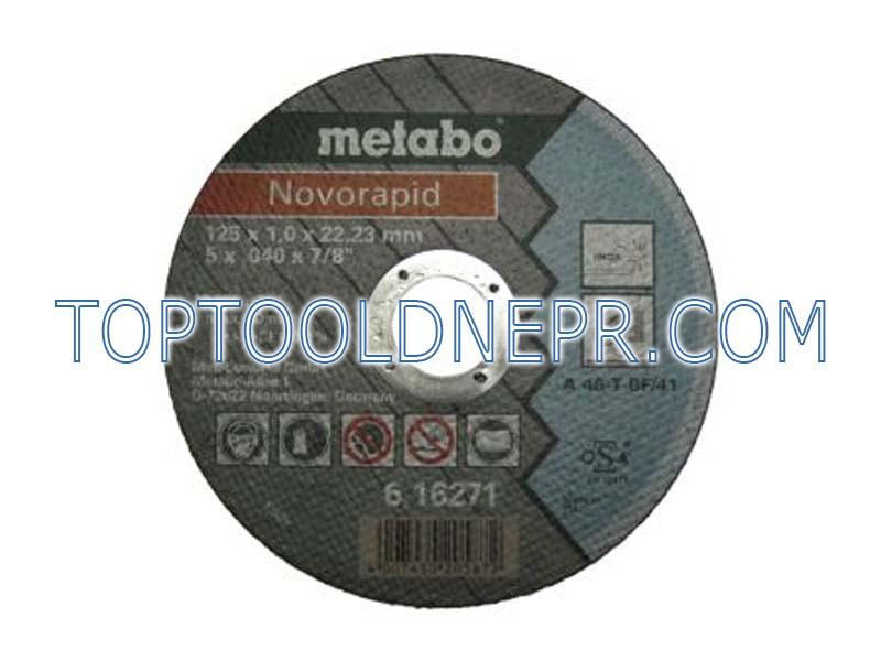 Круг отрезной по металлу metabo 125х1