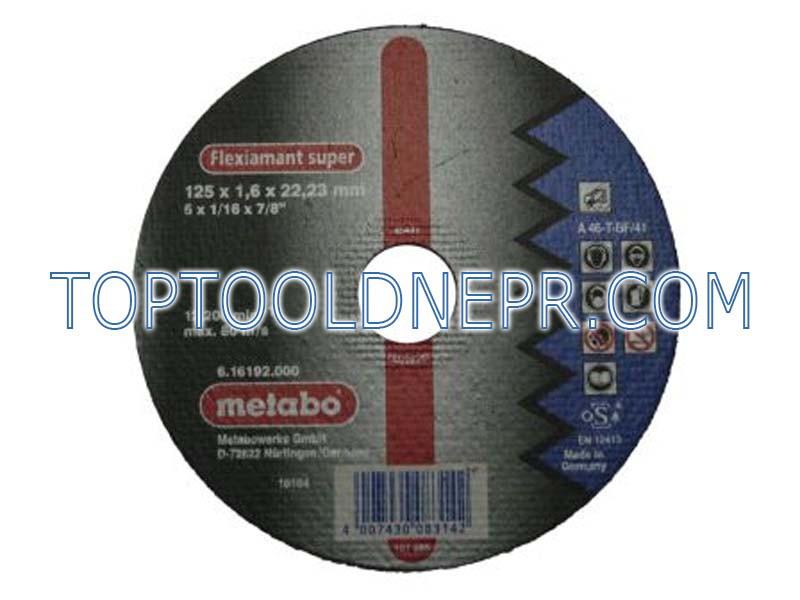 Круг отрезной по металлу metabo 125х1,6