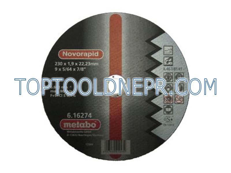 Круг отрезной по металлу metabo 230х1,9