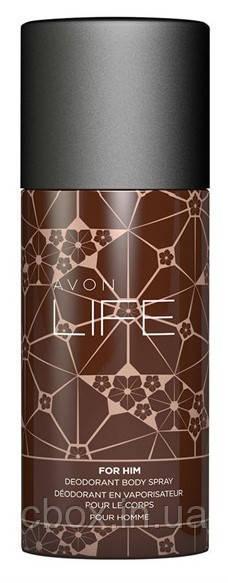 Дезодорант спрей для тела Avon Life by Kenzo Takada, Body Spray, Эйвон Лайф, 150 мл, 09558