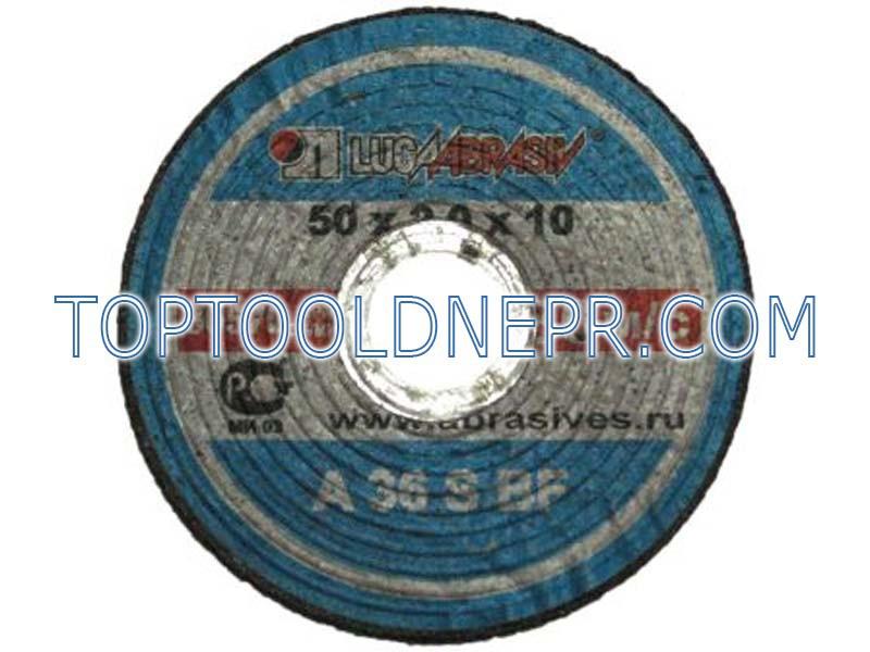 Круг отрезной по металлу для насадки фиолент 10х2х50