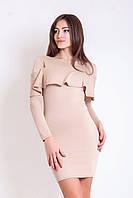 Жіноче бежеве коктейльне плаття Leona (XS-XXL)